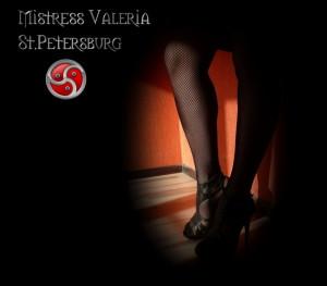 Сайт Госпожи Валерии