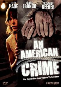 Американское преступление: не стоит доверять детей чужим
