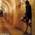 prostituciya